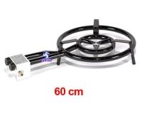 Quemador Gas 60cm (Paellero) -